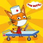 Kid-E-Cats: Hospital for animals. Injections MODs APK 1.0.2