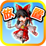 Touhou speed tapping idle RPG MODs APK 1.7.9