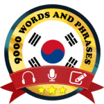 Learn Korean Free 1.7.6 MOD (Unlimited Premium)