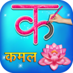 Hindi Alphabets Learning And Writing MOD APK  (Unlimited Money) 1.2